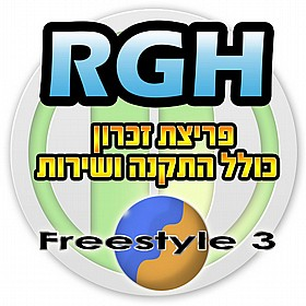 פריצת RGH מקצועית לאקס בוקס 360
